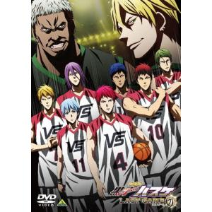 劇場版 黒子のバスケ LAST GAME/アニメーション[DVD]【返品種別A】|joshin-cddvd