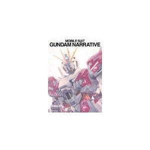 機動戦士ガンダムNT 通常版【DVD】/アニメーション[DVD]【返品種別A】|joshin-cddvd