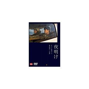 ◆品 番:BCBJ-4951◆発売日:2019年09月04日発売◆割引期間:2019年09月11日2...