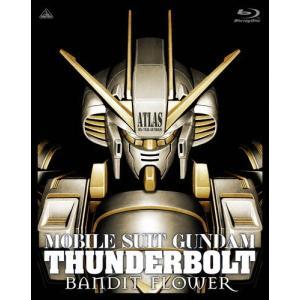 [枚数限定][先着特典付]機動戦士ガンダム サンダーボルト BANDIT FLOWER【4K ULTRA HD Blu-ray】/アニメーション[Blu-ray]【返品種別A】