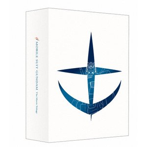 [枚数限定][限定版][先着特典付]機動戦士ガンダム 劇場版三部作 4KリマスターBOX(4K UL...