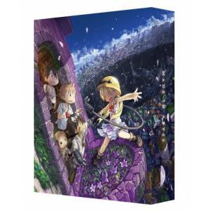 [枚数限定]メイドインアビス Blu-ray BOX 上巻/アニメーション[Blu-ray]【返品種...