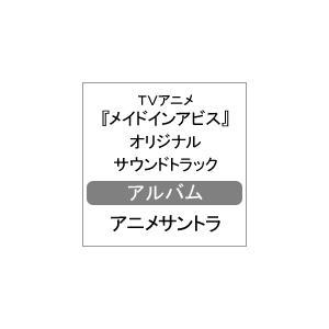 MADE IN ABYSS ORIGINAL SOUNDTRACK/Kevin Penkin[CD]【返品種別A】|joshin-cddvd