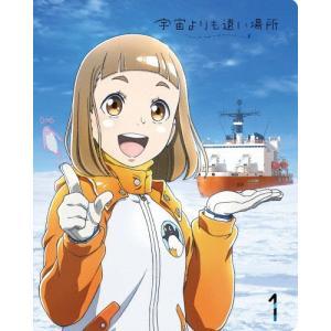 宇宙よりも遠い場所 1/アニメーション[Blu-ray]【返品種別A】|joshin-cddvd