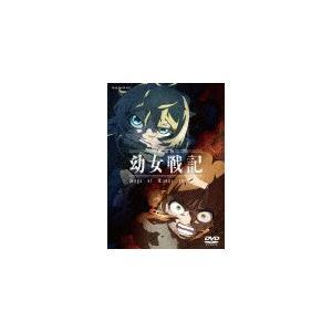劇場版 幼女戦記 通常版【DVD】/アニメーション[DVD]【返品種別A】