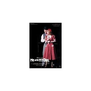 『ME AND MY GIRL』('95年月組)/宝塚歌劇団月組[DVD]【返品種別A】