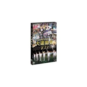 宝塚歌劇100周年記念 『大運動会』/宝塚歌劇団[DVD]【返品種別A】|joshin-cddvd