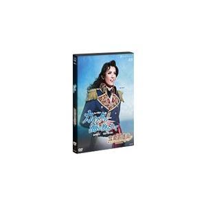 『カリスタの海に抱かれて』『宝塚幻想曲』/宝塚歌劇団花組[DVD]【返品種別A】