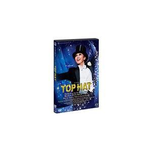ミュージカル『TOP HAT』/宝塚歌劇団宙組[DVD]【返品種別A】