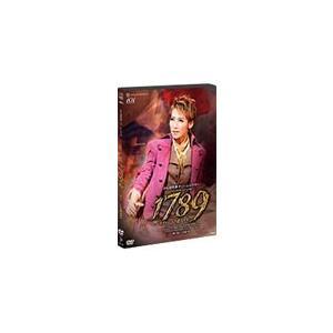 『1789―バスティーユの恋人たち―』/宝塚歌劇団月組[DVD]【返品種別A】
