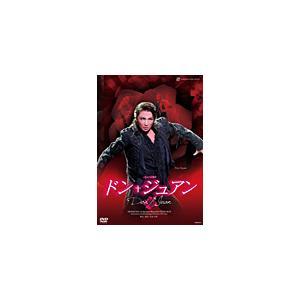 『ドン・ジュアン』/宝塚歌劇団雪組[DVD]【返品種別A】 joshin-cddvd