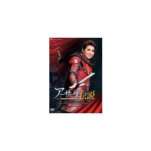 『アーサー王伝説』/宝塚歌劇団月組[DVD]【返品種別A】 joshin-cddvd