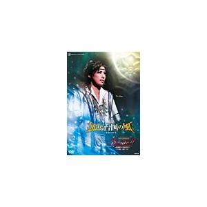 『邪馬台国の風』『Sante!!』〜最高級ワインをあなたに〜/宝塚歌劇団花組[DVD]【返品種別A】