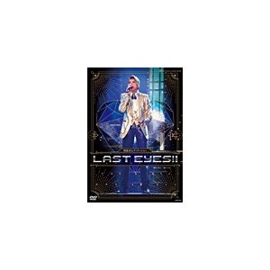 朝夏まなと ディナーショー「LAST EYES!!」/朝夏まなと[DVD]【返品種別A】