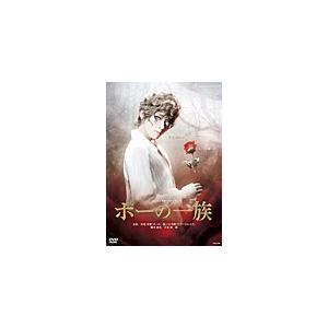 『ポーの一族』/宝塚歌劇団花組[DVD]【返品種別A】 joshin-cddvd