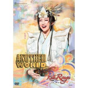 『ANOTHER WORLD』『Killer Rouge』【DVD】/宝塚歌劇団星組[DVD]【返品種別A】