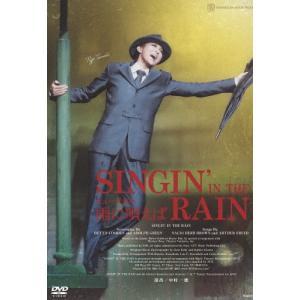 『雨に唄えば』/宝塚歌劇団月組[DVD]【返品種別A】