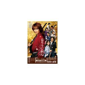 浪漫活劇『るろうに剣心』/宝塚歌劇団雪組[Blu-ray]【返品種別A】|joshin-cddvd