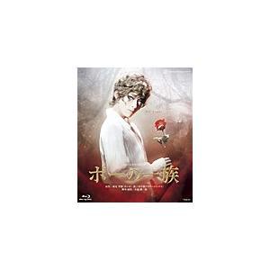 『ポーの一族』/宝塚歌劇団花組[Blu-ray]...の商品画像