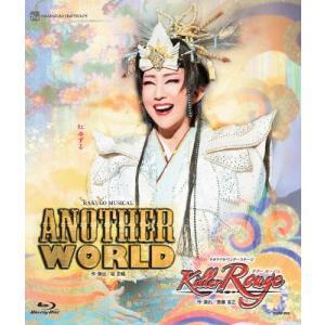 『ANOTHER WORLD』『Killer Rouge』【Blu-ray】/宝塚歌劇団星組[Blu-ray]【返品種別A】