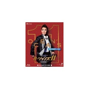 MASTERPIECE COLLECTION『オーシャンズ11』('11年星組)【Blu-ray】/宝塚歌劇団星組[Blu-ray]【返品種別A】 joshin-cddvd