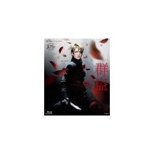 『群盗-Die Rauber-』【Blu-ray】/宝塚歌劇団宙組[Blu-ray]【返品種別A】 joshin-cddvd