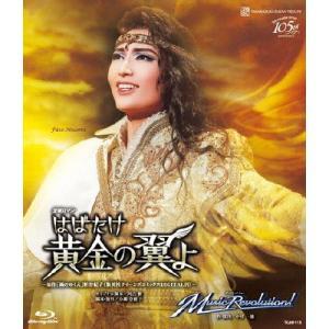 『はばたけ黄金の翼よ』『Music Revolution!』【Blu-ray】/宝塚歌劇団雪組[Blu-ray]【返品種別A】