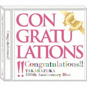 Congratulations!! TAKARAZUKA 100th Anniversary Disc/宝塚歌劇団[CD]【返品種別A】|joshin-cddvd