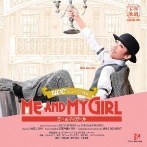 花組宝塚大劇場公演 UCCミュージカル『ME AND MY GIRL』/宝塚歌劇団[CD]【返品種別A】