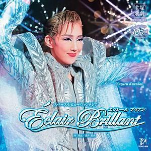 『Eclair Brillant』/宝塚歌劇団星組[CD]【返品種別A】