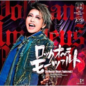 『ロックオペラ モーツァルト』【CD】/宝塚歌劇団星組[CD]【返品種別A】