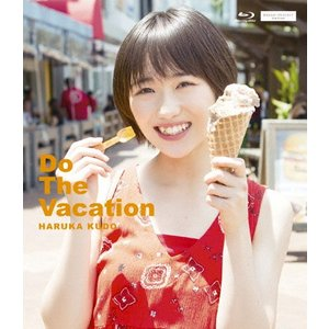 Do The Vacation/工藤遥[Blu-ray]【返品種別A】