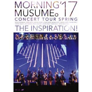 モーニング娘。17 コンサートツアー春〜THE ...の商品画像