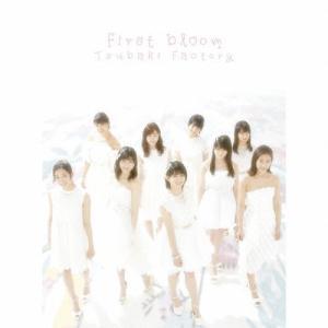 [枚数限定][限定盤]first bloom(初回生産限定盤A)/つばきファクトリー[CD+Blu-...