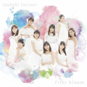 first bloom/つばきファクトリー[CD]通常盤【返品種別A】