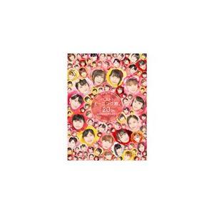 [枚数限定][限定盤]ベスト!モーニング娘。20th Anniversary(初回限定盤A)【2CD+BD】/モーニング娘。'19[CD+Blu-ray]【返品種別A】|joshin-cddvd