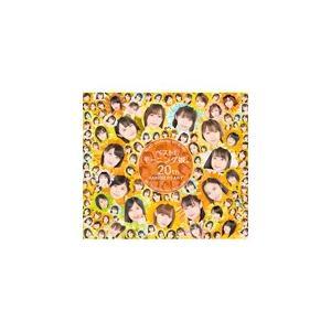 [枚数限定][限定盤]ベスト!モーニング娘。20th Anniversary(初回限定盤B)【4CD】/モーニング娘。'19[CD]【返品種別A】 joshin-cddvd