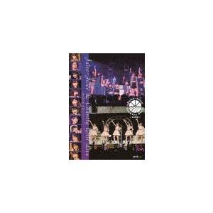◆品 番:HKBN-50237◆発売日:2019年07月10日発売◆割引期間:2019年07月24日...