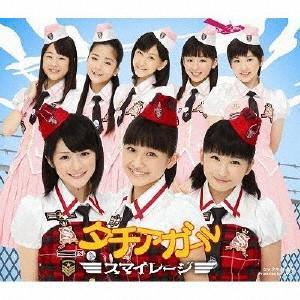 タチアガール/スマイレージ[CD]通常盤【返品種別A】|joshin-cddvd