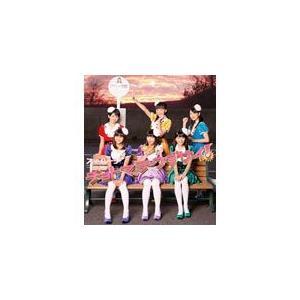 チョトマテクダサイ!/スマイレージ[CD]通常盤【返品種別A】|joshin-cddvd