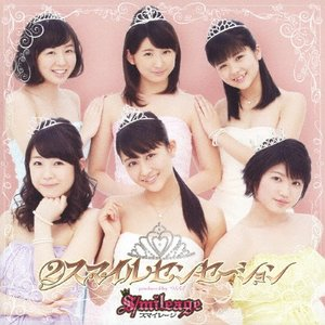 2スマイルセンセーション/スマイレージ[CD]通常盤【返品種別A】|joshin-cddvd