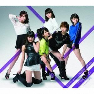 ミステリーナイト!/エイティーン エモーション(通常盤B)/スマイレージ[CD]【返品種別A】|joshin-cddvd