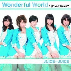[枚数限定][限定盤]Wonderful World/Ca va ? Ca va ?(サヴァ サヴァ)(初回生産限定盤C)/Juice=Juice[CD+DVD]【返品種別A】|joshin-cddvd