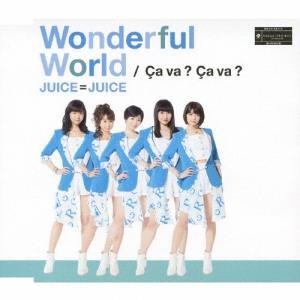 Wonderful World/Ca va ? Ca va ?(サヴァ サヴァ)(通常盤A)/Juice=Juice[CD]【返品種別A】|joshin-cddvd