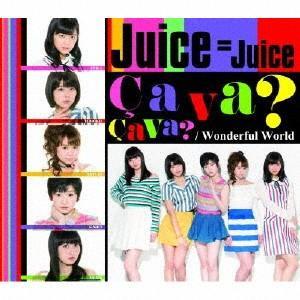 Wonderful World/Ca va ? Ca va ?(サヴァ サヴァ)(通常盤B)/Juice=Juice[CD]【返品種別A】|joshin-cddvd