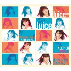 Dream Road〜心が躍り出してる〜/KEEP ON 上昇志向!!/明日やろうはバカやろう(通常盤A)/Juice=Juice[CD]【返品種別A】|joshin-cddvd