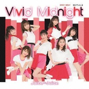[枚数限定][限定盤]SEXY SEXY/泣いていいよ/Vivid Midnight【初回生産限定盤C】/Juice=Juice[CD+DVD]【返品種別A】|joshin-cddvd