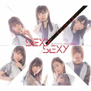 SEXY SEXY/泣いていいよ/Vivid Midnight【通常盤A】/Juice=Juice[CD]【返品種別A】|joshin-cddvd
