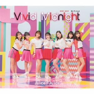 SEXY SEXY/泣いていいよ/Vivid Midnight【通常盤C】/Juice=Juice[CD]【返品種別A】|joshin-cddvd
