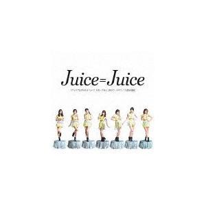 [限定盤]「ひとりで生きられそう」って それってねえ、褒めているの?/25歳永遠説【初回生産限定盤SP】/Juice=Juice[CD+DVD]【返品種別A】 joshin-cddvd